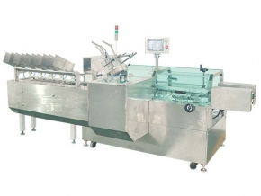 Cosmetic mask packing machine