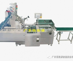 Unitrust focuses on protecting the production capacity of mask packaging machine