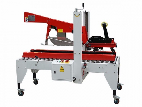 Case sealing machine (word sealing)