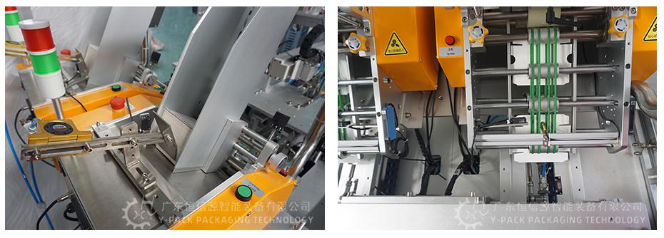 上海艾普迪双工位折盒机详情页模板_05.jpg