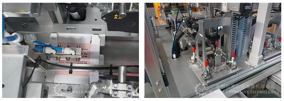 上海艾普迪双工位折盒机详情页模板_07.jpg