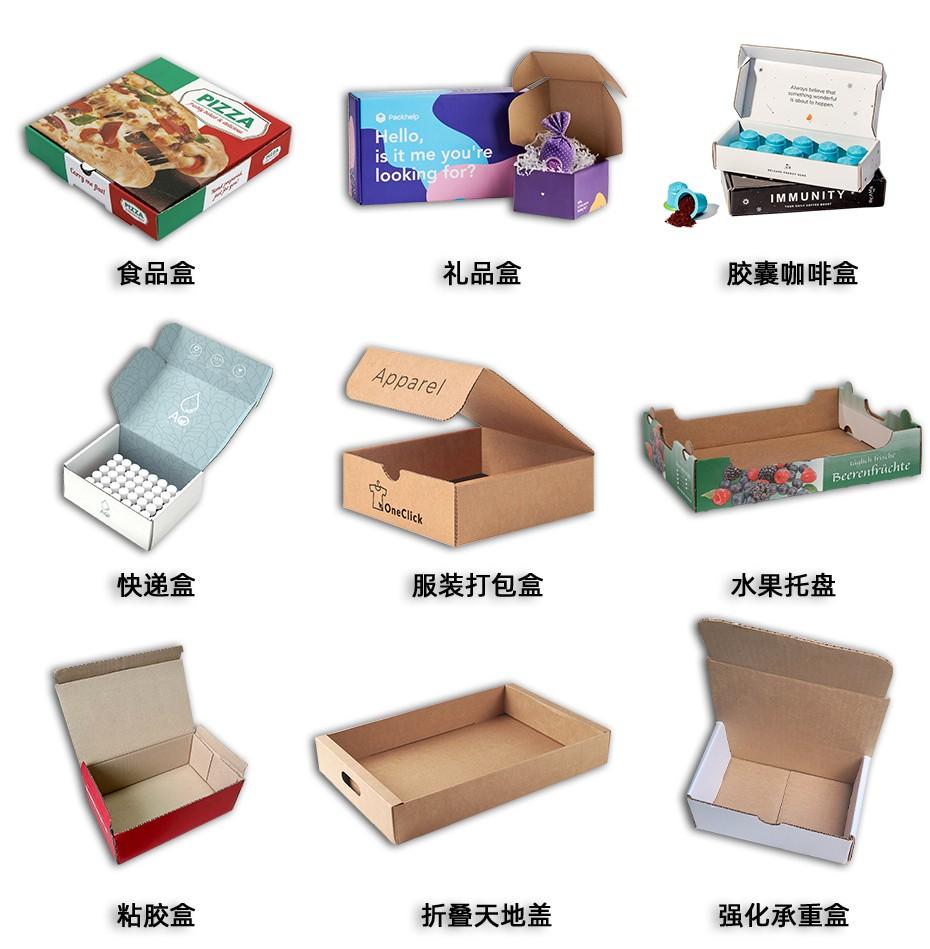 折盒机详情页模板_04.jpg