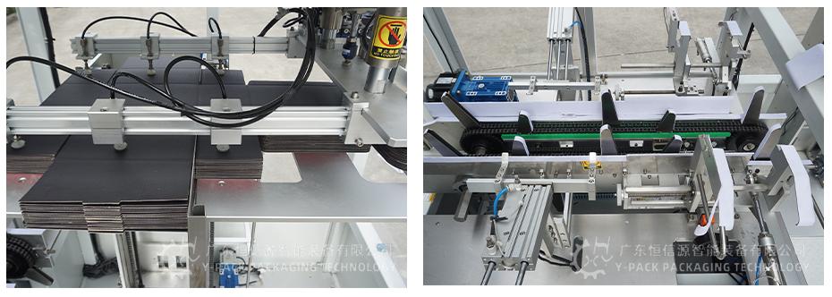 折盒机详情页模板_06.jpg